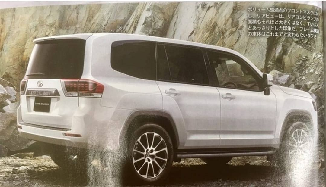 formacar rumor could this be the next toyota land cruiser